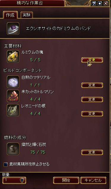 EQ2_001125.png