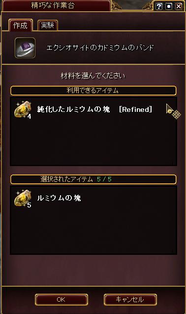 EQ2_001126.png