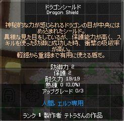 3678_20101124232348.jpg