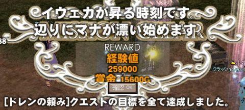 3687_20101125010036.jpg