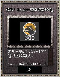 4703.jpg