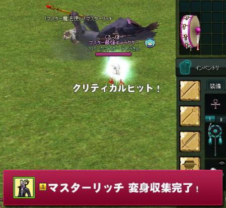 4704_20130218190404.jpg