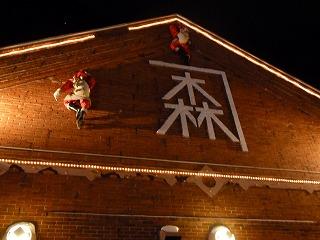 クリスマスファンタジー4