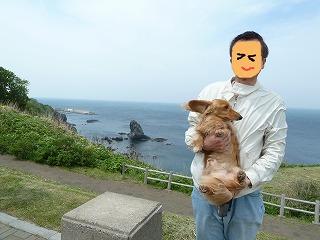 道の駅もんじゅ