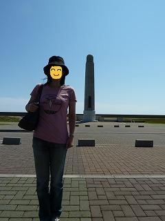 徳洋記念碑