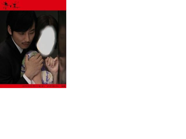 snap_teyann_20123221029.jpg