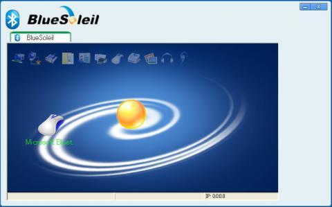 BlueSoleilの初期設定