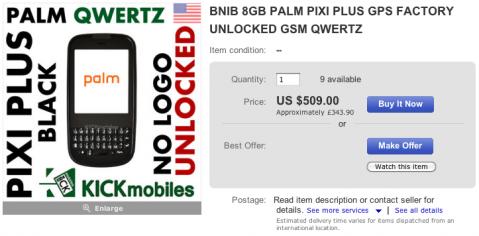購入直後のpixi plusの価格