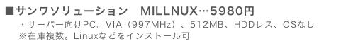 MILLINUX