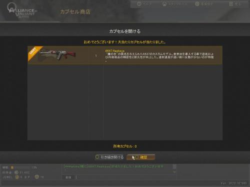 AK47HE.jpg