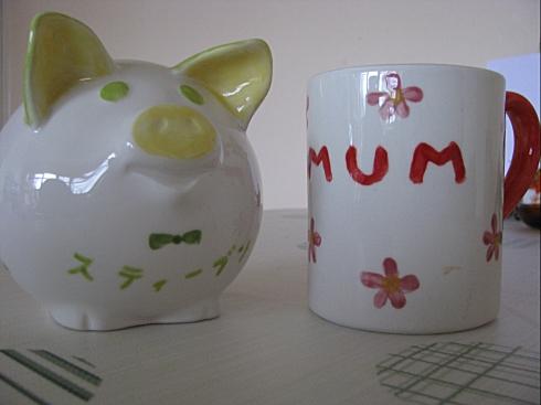 mug and box front
