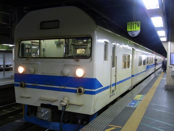 R00163292