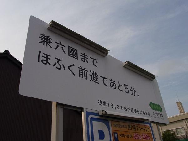 R00163372
