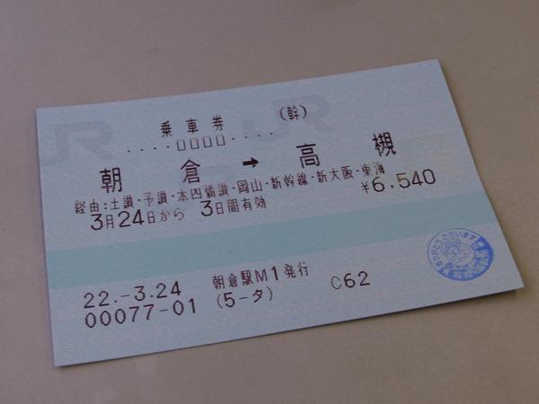 R0019460