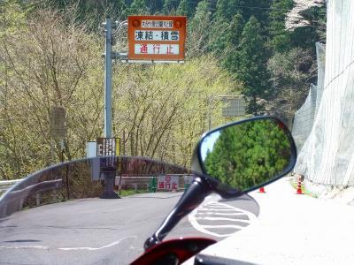 大台ケ原入口