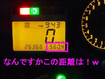DSCF0316.jpg