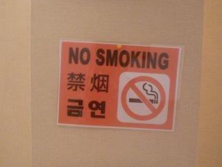 s日本語なし