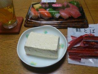 s寂しい夕食