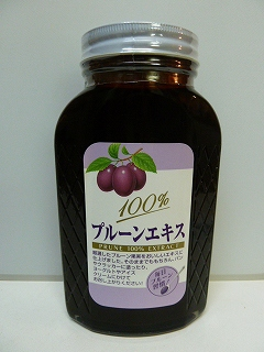 P1010076.jpg