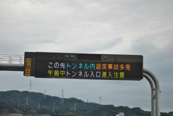 20111124151746.jpg