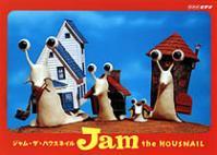 jam_postcard.jpg