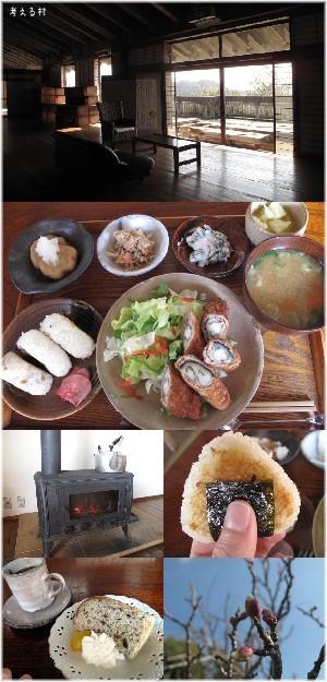 kangaeru-mura7.jpg