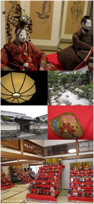 yasuda-20130217.jpg