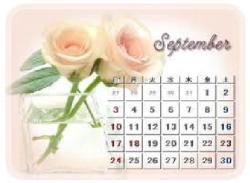 カレンダー青木さんブログ