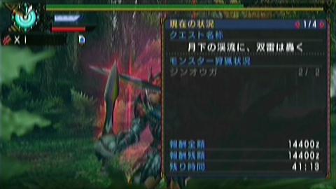 双雷×双剣(8分47秒)