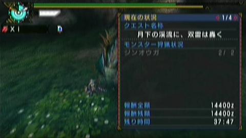 双雷×ガチ片手(12分13秒)