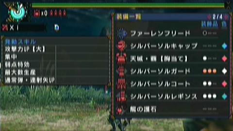 双雷×ガチ弓(5分48秒)装備