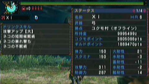 双雷×ガチ弓(5分48秒)ステータス 暴れ撃ち 短期