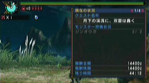 双雷×ガチ弓(5分48秒)