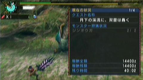 双雷×大剣(9分58秒)