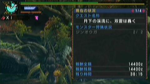 双雷×斧(11分45秒)超ゴミ内容