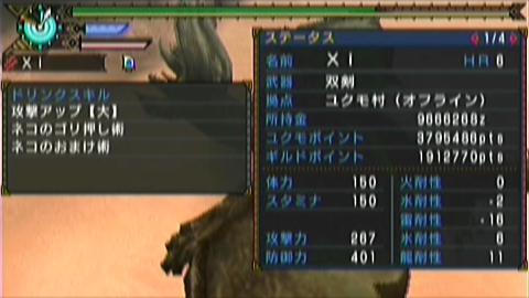 暴君×ガチ双剣(10分00秒)ステータス