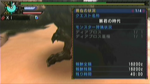暴君×ガチ双剣(10分00秒)