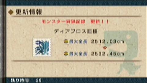 砂塵角×ガチ双剣(11分29秒)ディ亜最大金冠更新