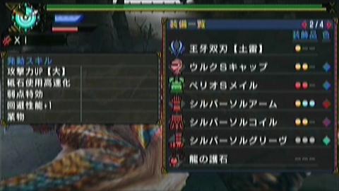 砂戦線×ガチ双剣(10分46秒)装備