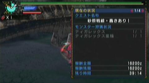 砂戦線×ガチ双剣(10分46秒)