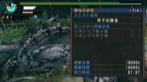 夜会×双剣(12分23秒)