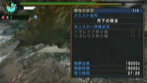 夜会×片手(12分34秒)