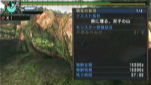 双尾槌×双剣(12分57秒)
