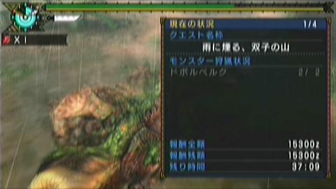 双尾槌×ガチ片手(12分51秒)