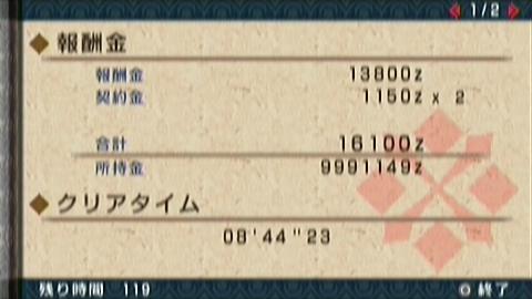 闇中×ガチ大剣(8分45秒)正式タイム