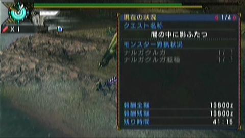 闇中×ガチ大剣(8分45秒)