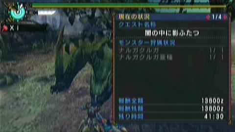 闇中×ガチハンマー(8分30秒)