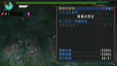 恐暴竜×ガチ大剣(6分09秒)