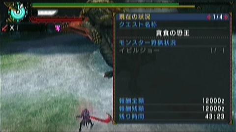 恐暴竜×ガチ太刀(6分37秒)
