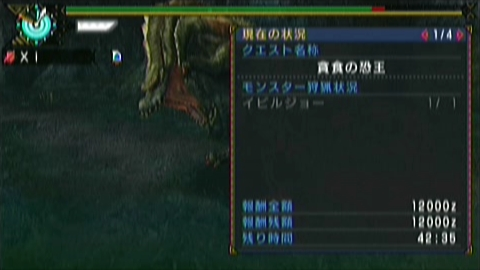 恐暴竜×ガチ片手(7分25秒)